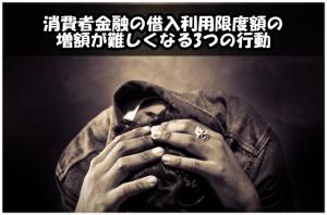 2015-09-29_220131
