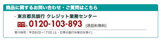 スクリーンショット 2016-01-06 8.58.52