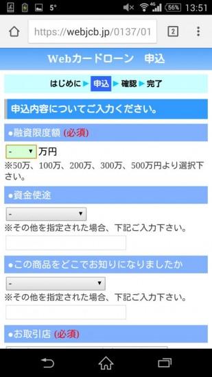 2016-01-10 04.51.59