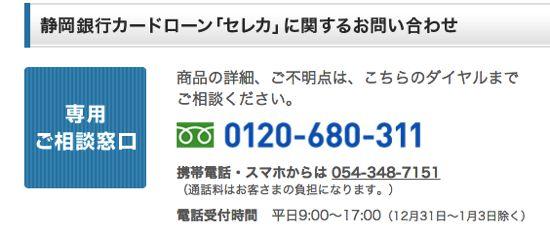 スクリーンショット 2016-01-27 11.08.53