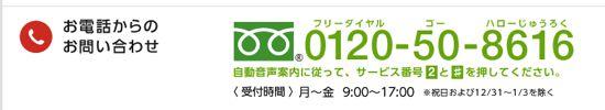 スクリーンショット 2016-03-06 8.32.12