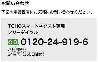 スクリーンショット 2016-04-19 9.47.00