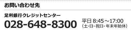 スクリーンショット 2016-05-19 10.58.41