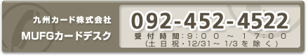 contact_u_01