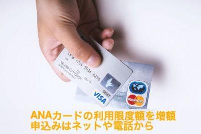 pak63_visamaster20140531-thumb-autox1600-17105-2