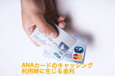 pak63_visamaster20140531-thumb-autox1600-17105-3