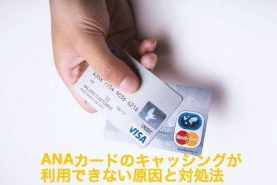 pak63_visamaster20140531-thumb-autox1600-17105-5