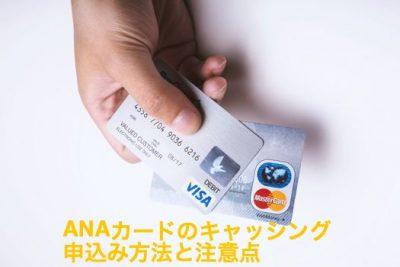 pak63_visamaster20140531-thumb-autox1600-17105-6