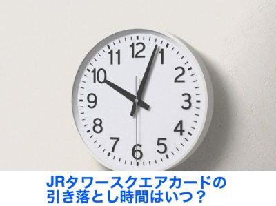 clock_001_c